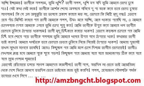 Bengali porn picture story pics 846